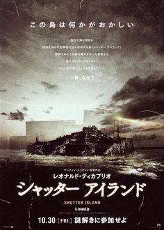 Shutter Island, film posters