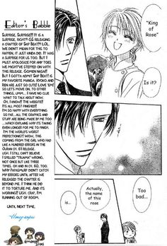 Read manga Skip Beat 120 online in high quality