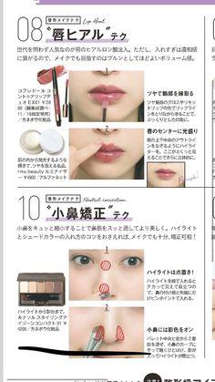 Solid Advice To Help You Improve Your Skin - Fashion Beauty Body Anime Makeup, Kawaii Makeup, Makeup Art, Beauty Makeup, Eye Makeup, Alcohol Free Toner, Korean Make Up, Japanese Makeup, Makeup Inspo