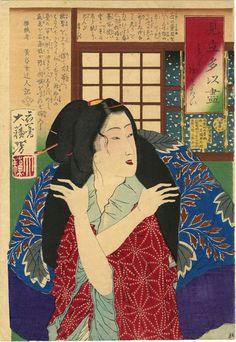 From the series Collection of Desires, Tsukioka Yoshitoshi
