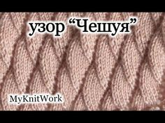 Great Video Tutorial - All Knitting Videos - Louisa Lace Knitting Patterns, Knitting Charts, Lace Patterns, Knitting Stitches, Free Knitting, Stitch Patterns, Knitting Videos, Knitting Projects, Rib Stitch Knitting