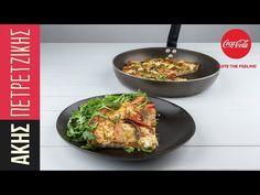 Φριτάτα με πατάτες και φέτα από τον Άκη Πετρετζίκη. Φτιάξτε μια νόστιμη ομελέτα φούρνου με πατάτες τηγανητές, φέτα και μυρωδικά. Θα γίνει το αγαπημένο σας σνακ Dinner Recipes, Dinner Ideas, Greek Recipes, Wok, Baked Potato, Food And Drink, Ethnic Recipes, Drinks, Drinking