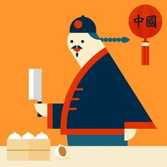 #China #Chinese #cook #cooking #restaurant #dumpling #wonton #potsticker #graphic #illustration #character #knife #meanimize #만두 #중궈잼 ㅋㄹ