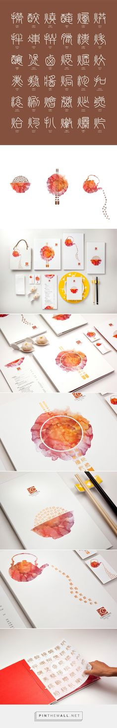 Cuisine Cuisine packaging branding on Behance by Alex Lau curated by Packaging Diva PD. Tucked away in IFC, a symbol of modern Hong Kong, Cuisine Cuisine is the contempory Chinese restaurant which revolutionizes traditional Chinese cooking Brand Identity Design, Graphic Design Branding, Corporate Design, Typography Design, Packaging Design, Logo Design, Design Agency, Web Design, Print Design