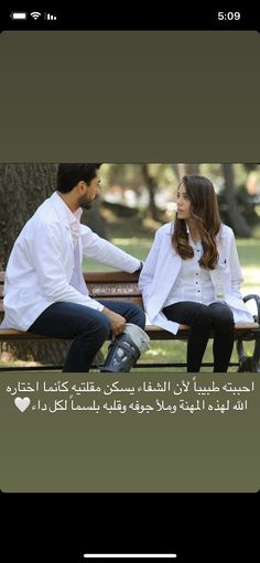 Medical Students, Medicine, Beauty, Medical, Beauty Illustration
