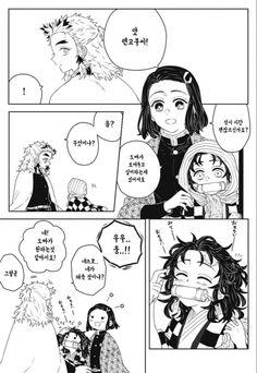 Demon Slayer: Kimetsu No Yaiba manga online Manga Art, Manga Anime, Cute Manga Girl, Manga Covers, Anime Love Couple, Demon Hunter, Kuroo, Slayer Anime, Mobile Legends