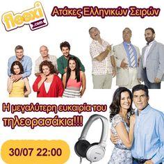 Διαγωνισμός από το Flooxi.com με δώρο ένα φοβερό SET Ακουστικών της Sony | mydiagonismoi.gr