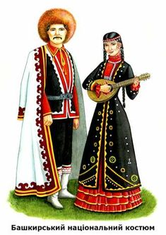 Башкирський національний костюм Spanish Costume, Mexican Costume, Folk Costume, Costumes, Fabric Doll Pattern, Fabric Dolls, Develop Pictures, Sean Lew, Military Inspired Fashion