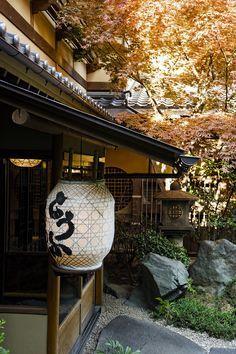 Japanese Lantern, Tofuya-Ukai Restaurant in Tokyo