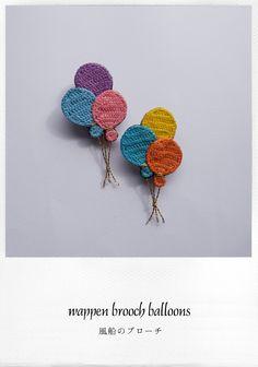 ことりの実 3rd anniv.「とぼう=3」 Crochet Brooch, Wire Crochet, Crochet Art, Crochet Motif, Crochet Crafts, Crochet Flowers, Crochet Projects, Crochet Earrings, Crochet Bookmark Pattern