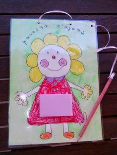 Νηπιαγωγός σε απόγνωση!: Δωράκι - σημειωματάριο για τη γιορτή της μητέρας