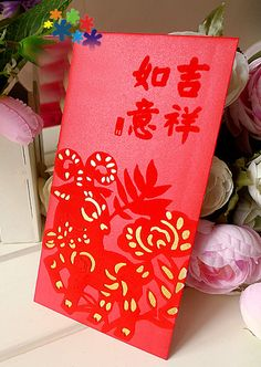 LIMITED: 8 Assorted Chinese New Year of the Goat, Sheep, Ram Chinese Red Money Envelopes / Red Packets / Ang Pao / Hong Bao