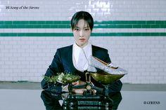 回:Song of the Sirens Concept Photo <Tilted 4> Gfriend Album, Gfriend Yuju, Gfriend Sowon, South Korean Girls, Korean Girl Groups, Multimedia, G Friend, Korean Singer, Pop Group