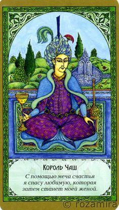 King of Cups - Rumi Tarot by Nigel Jackson