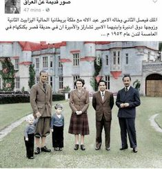 The king and his family 1958 Baghdad Iraq, Aesthetic Iphone Wallpaper, Historical Photos, Old Photos, King, History, Arabic Quotes, Middle East, Allah