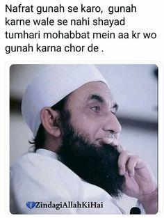 Best Islamic Quotes, Muslim Love Quotes, Islamic Phrases, Beautiful Islamic Quotes, Quran Quotes Love, Allah Quotes, Islamic Inspirational Quotes, Religious Quotes, Hadith Quotes