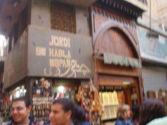 El Caire - Mercat Khan El Khalili