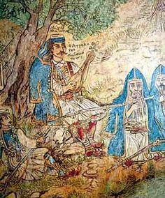 Katsantonis the fearless Greek Independence, Greek Art, Greek Mythology, Worship, Art Projects, Vintage World Maps, Folk, History, Illustration