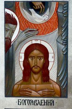Holy Baptism - Theophany - Epiphany contemporary icon by Lyuba Yatskiv (Ukraine)