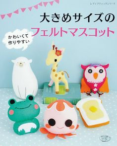 Paperback: 96 pages Publisher: Boutique (2015) Language: Japanese Book Weight: 253 Grams Patterns for 66 Cute Felt Mascots + Polar Bear + Penguins +