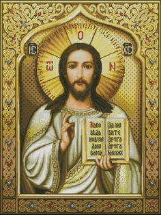 Скачать схемы вышивки Религия, иконы