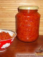 Фото к рецепту: Икра из помидоров Caviar, Salsa, Jar, Homemade, Canning, Recipes, Food, Adventure, Pickling