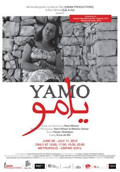 Yamo: A Film by Rami Nihawi > My family so resembles this country, #Lebanon | Oasis Unedited