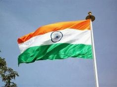 Armed Forces Flag Day was observed across India on 7 December 2013. The day is observed to remember the sacrifices made by gallant servicemen of India in defending the integrity of our borders and to salute the martyrs,