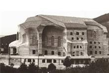 Şirin Kedi: Rudolf Steiner ve Waldorf Okulları 1
