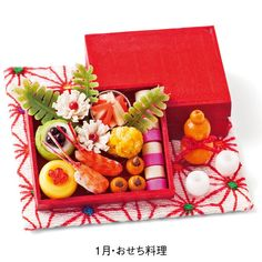 Osechi - Miniature Japanese New Year's cuisine