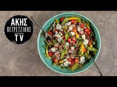 Ζεστή Σαλάτα με Φασολάκια και Blue Cheese Επ. 8 | Kitchen Lab TV | Άκης Πετρετζίκης - YouTube Blue Cheese, Guacamole, Potato Salad, Salads, Food And Drink, Potatoes, Eat, Ethnic Recipes, Dressings
