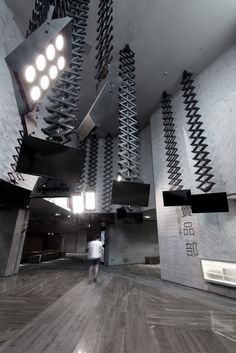 Luminary | Wuhan | China | Leisure or Entertainment Venues 2015 | WIN Awards