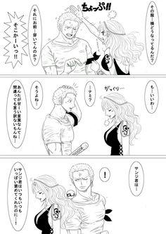 Zoro Nami, Roronoa Zoro, Anime Chibi, Manga Anime, Nami One Piece, 0ne Piece, Digimon, My Childhood, Otaku