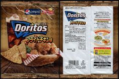 Japan - Frito-Lay - Doritos Fried Chicken flavor - snack chip package bag - 2013