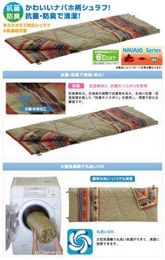 丸洗い寝袋ナバホ・6 (抗菌・防臭) | LOGOS:ロゴス(SP)