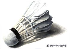 양정비투비미술학원 셔틀콕 기초디자인 개체묘사 #셔틀콕 #기초디자인 #개체묘사 #사실표현 #개체표현 #비투비 #비투비미술학원 #부산입시미술학원 #서면미술학원 #양정미술학원