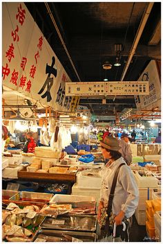 Tsukiji Fish Market, Tokyo | The Tsukiji Fish Market is the largest wholesale fish and seafood market in the world.  Tsukiji