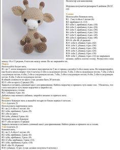 Best 12 Amigurumi: bichinhos em crochê – Page 861876447417638937 – SkillOfKing.Com