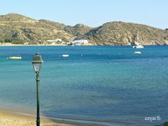 Mylopótas, Ios, Greece