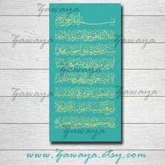 turquoise goledn canvas art print with arabic by Zawaya on Etsy, $75.00