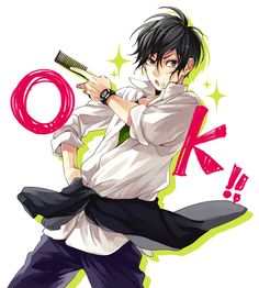 #ok xD #honeyworks #school boy