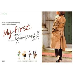My first Fashion Coordination Style Mix And Match Book Personal Codi Consulting