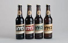 Israel's Golan Brewery