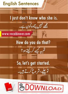 Spoken English in Urdu Sentences for daily use - Set English sentences with Urdu Translation. English sentences for daily use pdf. English Speaking Practice, Advanced English Vocabulary, Learn English Grammar, English Vocabulary Words, Learn English Words, English Phrases, English Lessons, English Learning Books, English Conversation Learning