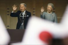 Emperor Akihito and Empress Michiko of Japan in Tokyo, December 23, 2015