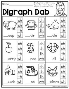 Beginning Digraph Picture Match Blends worksheets