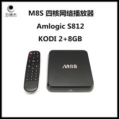 (96.85$)  Know more - http://aixv9.worlditems.win/all/product.php?id=32796570498 - M8S Android TV Amlogic S812 Quad Core 4K HD Network Player KODI Android 4.4, smart tv box android tv box