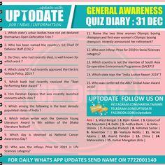 General Awareness #Quizdiary : 31 Dec Olympic Boxing