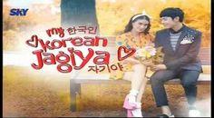 My Korean Jagiya December 14 2017 Thursday GMA 7 Kapuso My Korean Jagiya Pinoy, Thursday, Tv Shows, December, Korean, Movies, Poster, Korean Language, Films
