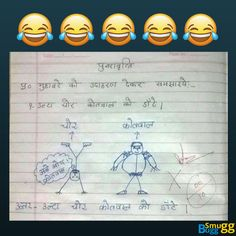 Example dekar smjhaya hai 😂😂🤣🤣#funny #comedy #jokes